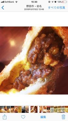 Boulangerie chouchouのお取り寄せ(通販)パンのイメージサムネイル8